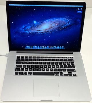 MacBook Pro 15 Retina copia