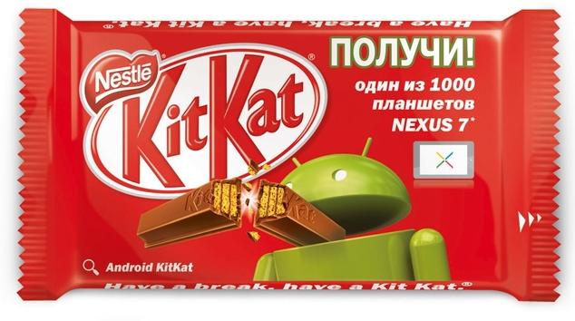 Android 4 4 kitkat